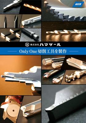 名古屋 機械要素技術展  出展のお知らせ